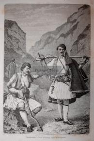 Συνοριοφύλακες / 1877