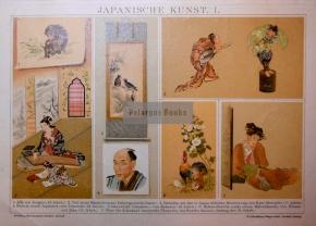 Ιαπωνική τέχνη / 1896