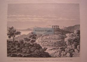 Ναός της Αθηνάς - Αίγινα