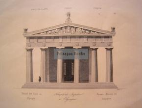 Ναός του Δία - Αρχαία Ολυμπία