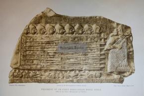 babylonian-stele
