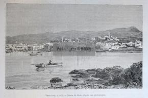 Τήνος / 1884