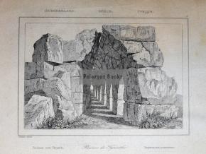 Τίρυνθα / 1835
